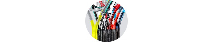 Tennis racquets. All brands at the best price ➤ ONLYTENIS